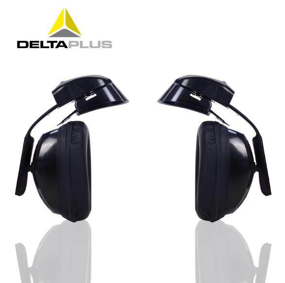 Deltaplus Profession Sound Insulation Earmuffs Anti-noise Factory Safety Helmet Work Ear Protectors Noise Reduction Ear Muff