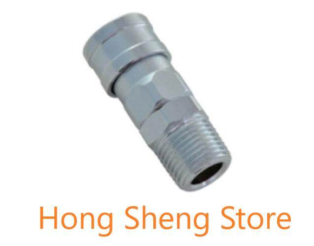 SM20 1/4 Pneumatic Air Compressor Male Quick Coupler Plug Fitting