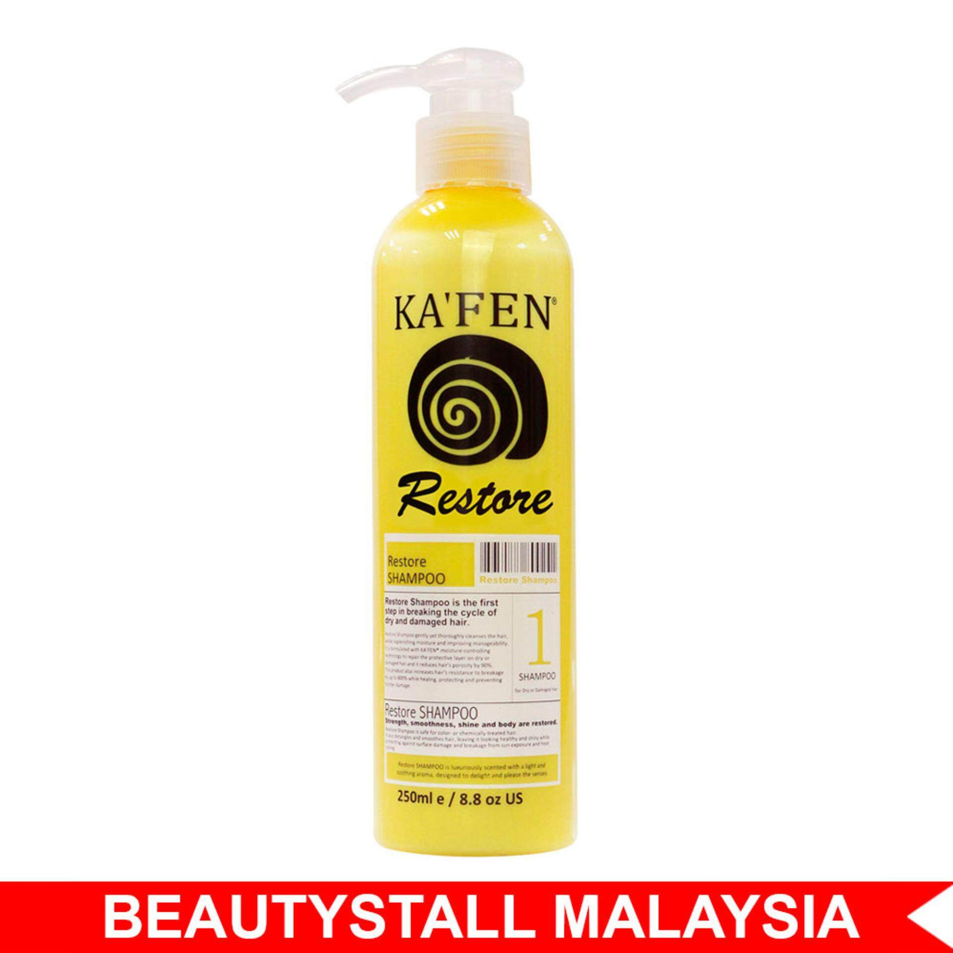 Sell Laucke Single Origin Cheapest Best Quality My Store Original Sprout Hair Ampamp Body Baby Wash 975 Ml Myr 55