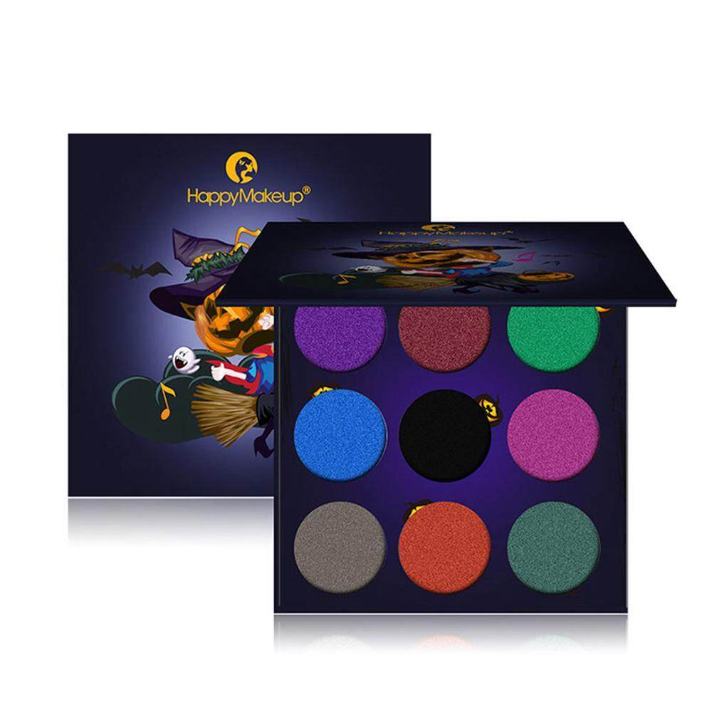 Fortunet Waterproof Shimmer Eye Shadow Cosmetic The Rock Nudes Palette,Halloween or Masquerade Makeup Eye