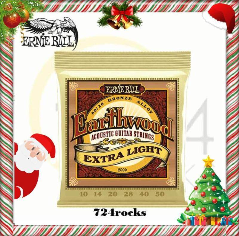 Ernie Ball 2006 Earthwood Extra Light 80/20 Bronze Acoustic Guitar Strings ( Ernieball 2006 ) Malaysia
