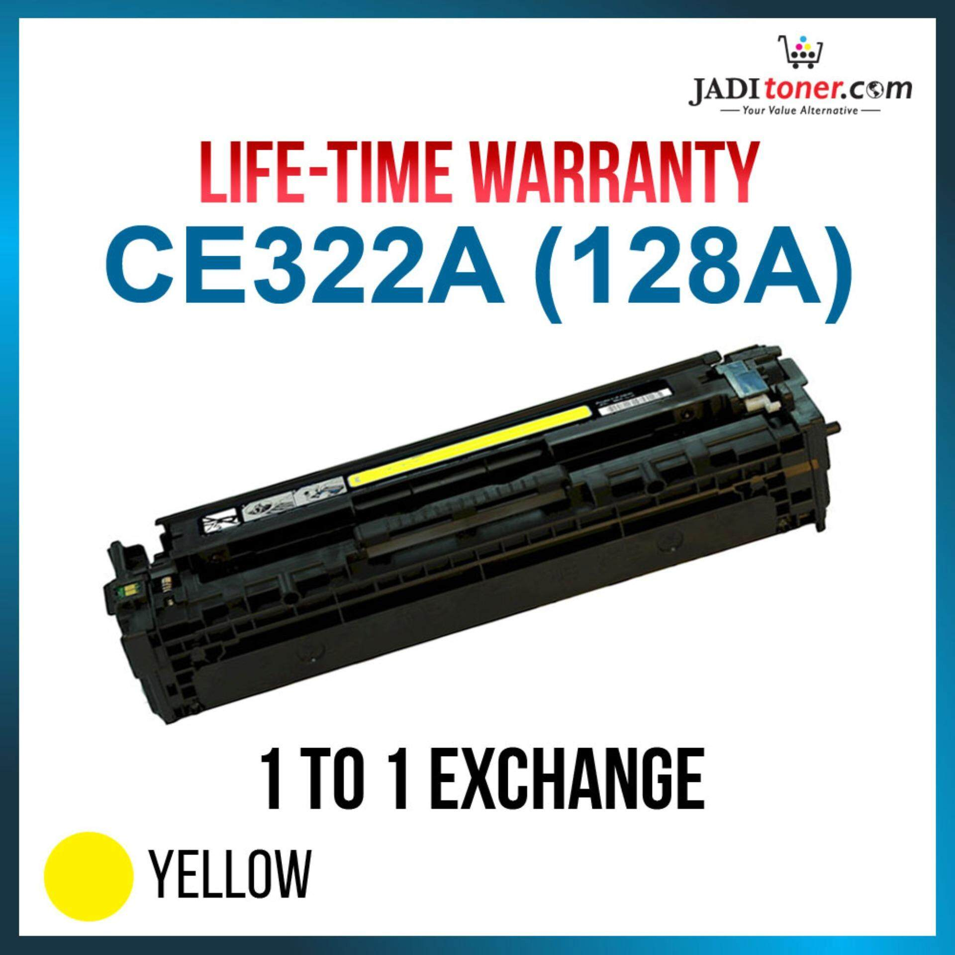 New Compatible CE322A 128A Yellow Laser Toner Cartridge For Use In HP CE322 322A HP LaserJet Pro CM1411 / CM1412 / CM1413 / CM1415 / CM1416 / CM1417 / CM1418 / HP LaserJet Pro CP1521 / CP1522 / CP1523 / CP1525 / CP1526 / CP1527 / CP1528