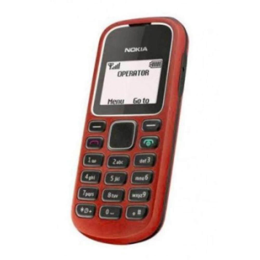 Brand New Nokia 1280