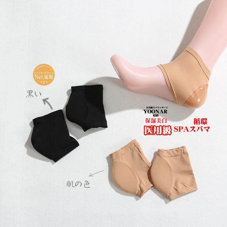 Can C3 followed by anti-socks protective case