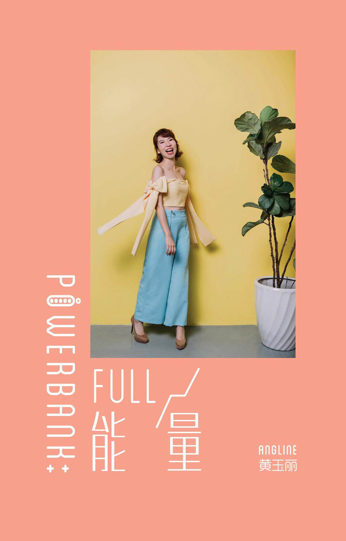 Powerbank:full能量 By Mentor Publishing Sdn Bhd..