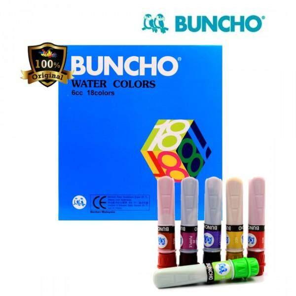 Buncho Water Colors 6cc 18colors