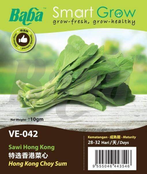 Baba VE-042 Smart Grow Hong Kong Choy Sum Seed - Vegetable Seed [10g]