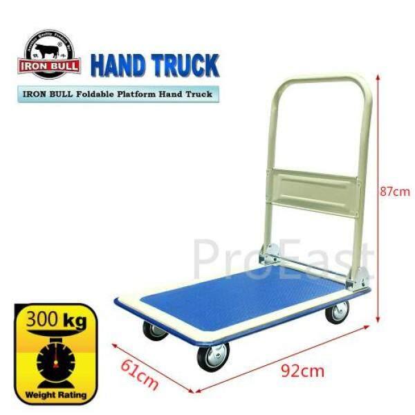 Iron Bull PH-300 Foldable Platform Hand Truck Trolley 300kg