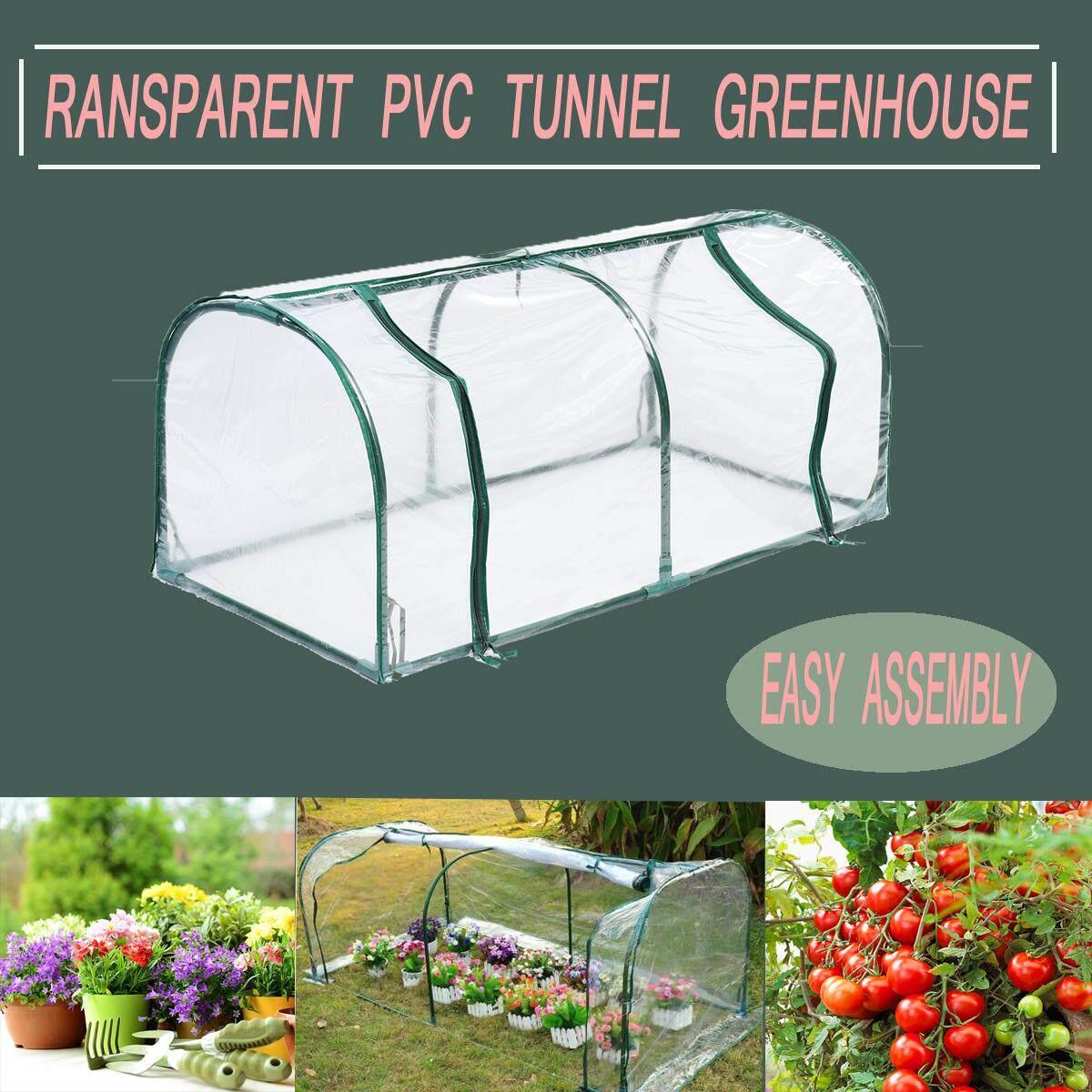 128x60x58cm Greenhouse Portable Gardening Flower House Plants Yard Hot Tunnel