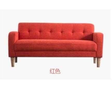 Oslo Mid Century Nordic Living Room 1 Seater Sofa