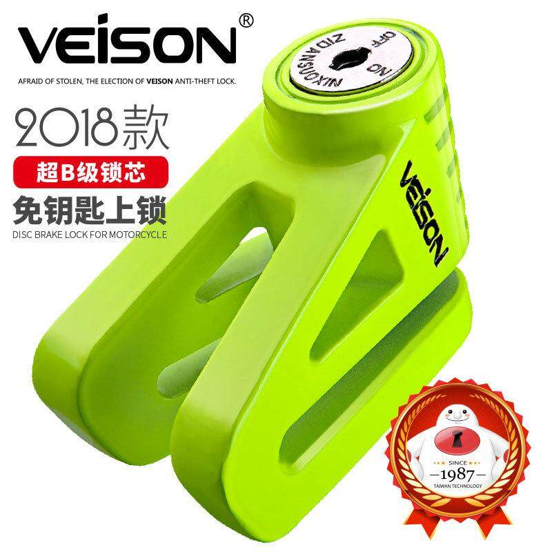Veison Dx7 2018 New Disc Brake Lock- Motorcycle Lock - Electric Bicycle Lock Anti-Theft Lock-Bicycle Bike Lock With 3 Keys By King Of Glory.