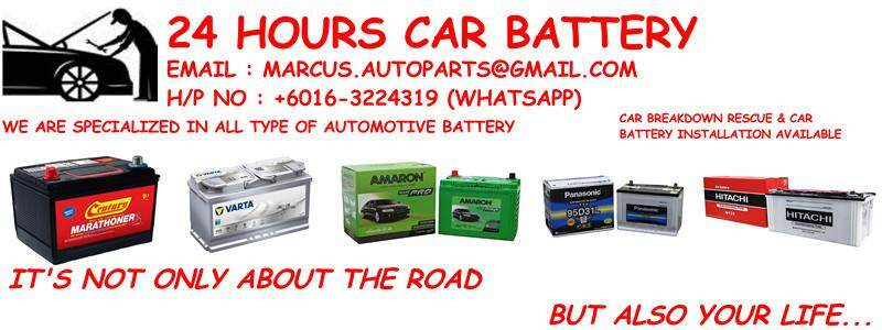 24 HOURS CAR BATTERY PDF.pdf_Page_1_副本.jpg