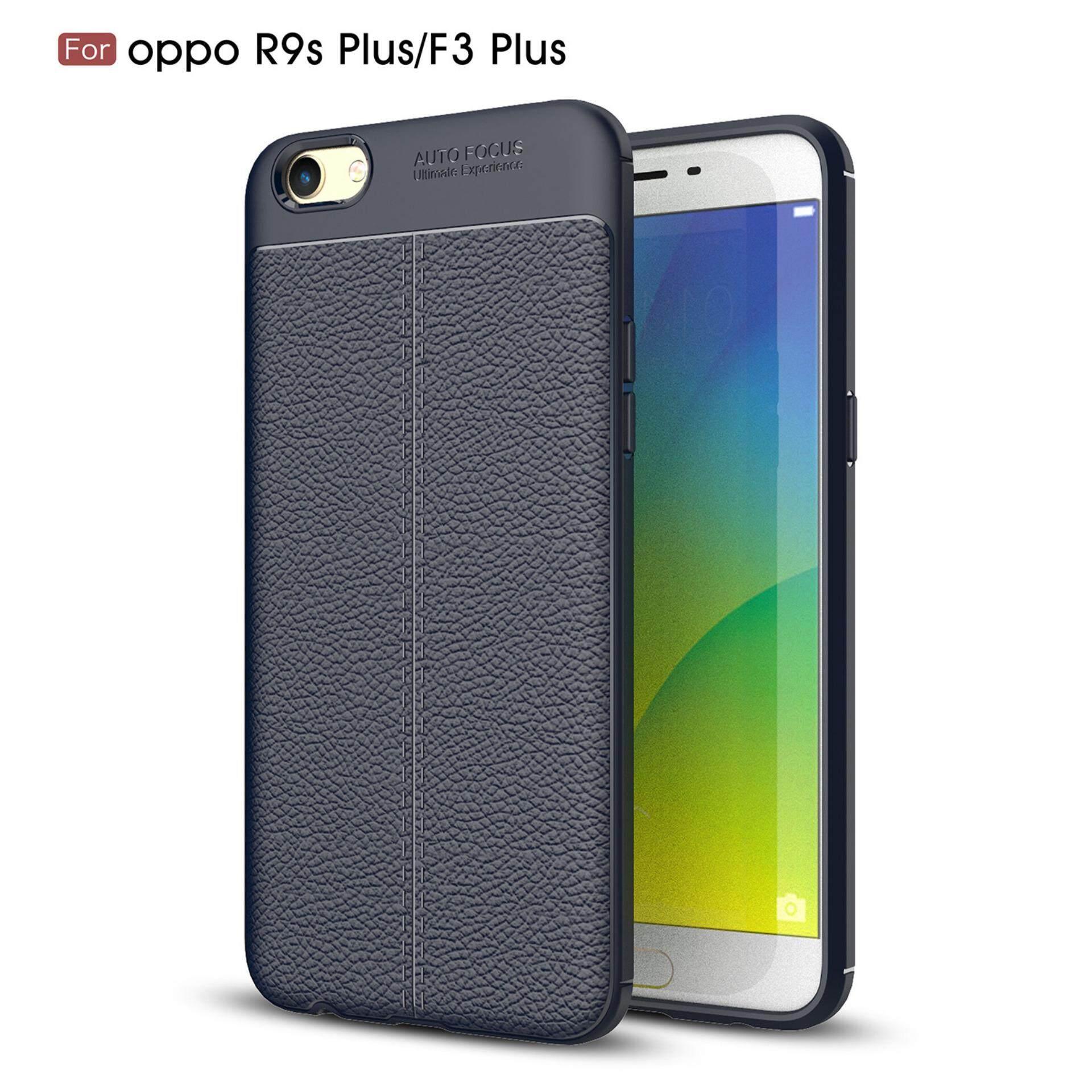 OPPO R9s Plus Case Cover CasingMYR19. MYR 19 .