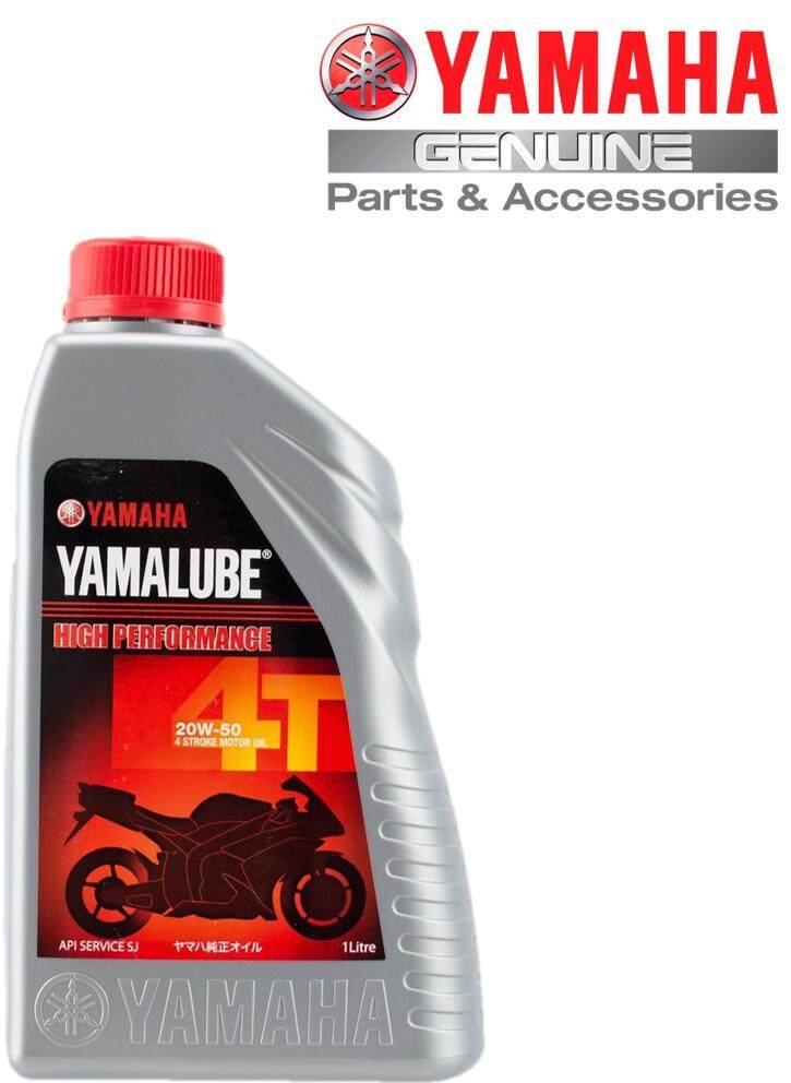 Yamalube 4t 20w-50 4 Stroke Oil High Performance (0.85l) By Motorbaik.