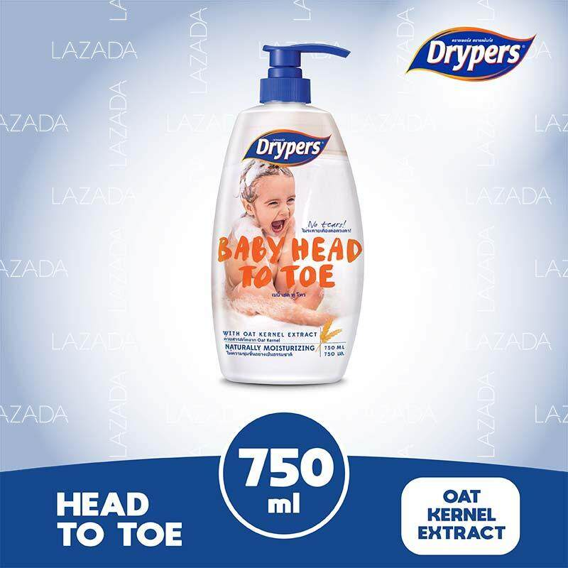 Drypers Baby Head To Toe 750ml By Lazada Retail Drypers.