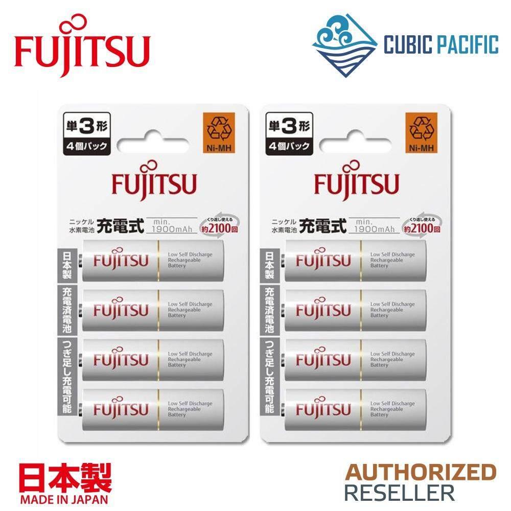 Fujitsu Standard AA Rechargeable Battery 2000mAh 4pcs Twin Pack Malaysia