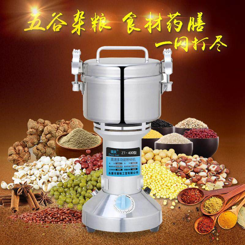 400g Electric Grain Mill Cereal Spice Grinder For Herb Pulverizer Superfine Powder Machine 220v By Happy We&me.