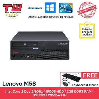 Lenovo M58 Core 2 Duo 2.8GHz / 2GB RAM / 160GB HDD / Windows 10 Home (SFF) Desktop PC / 24 Months Warranty (Factory Refurbished)