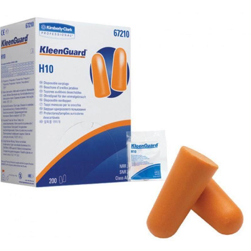 JACKSON SAFETY H10 MULTIPLE-USE COMFORTFLEX EARPLUGS (1PAIR/SET)