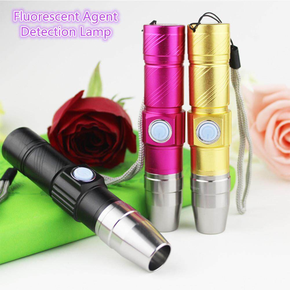 365NM USB Fluorescent Agent Detection Lamp Purple-light Torch Jade Paper Currency Detection Light