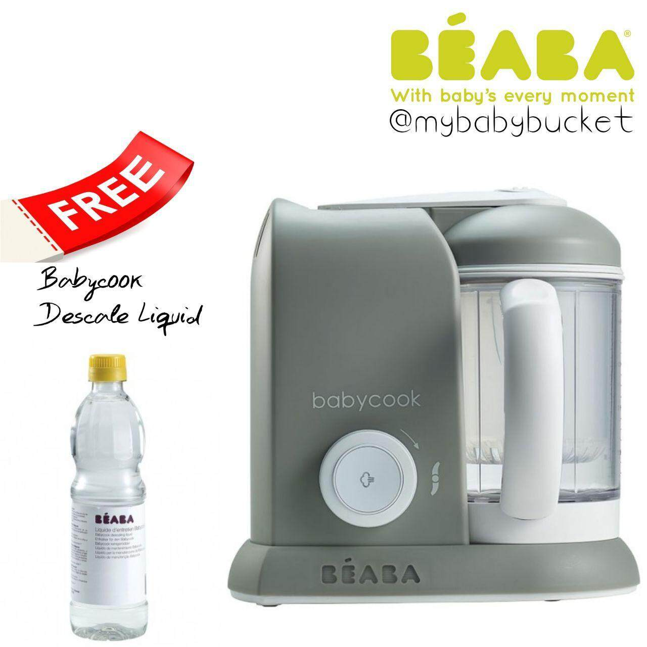 Sell Beaba Babycook Maxi Cheapest Best Quality My Store Duo Plus Grey Solo Greymyr869 Myr 890