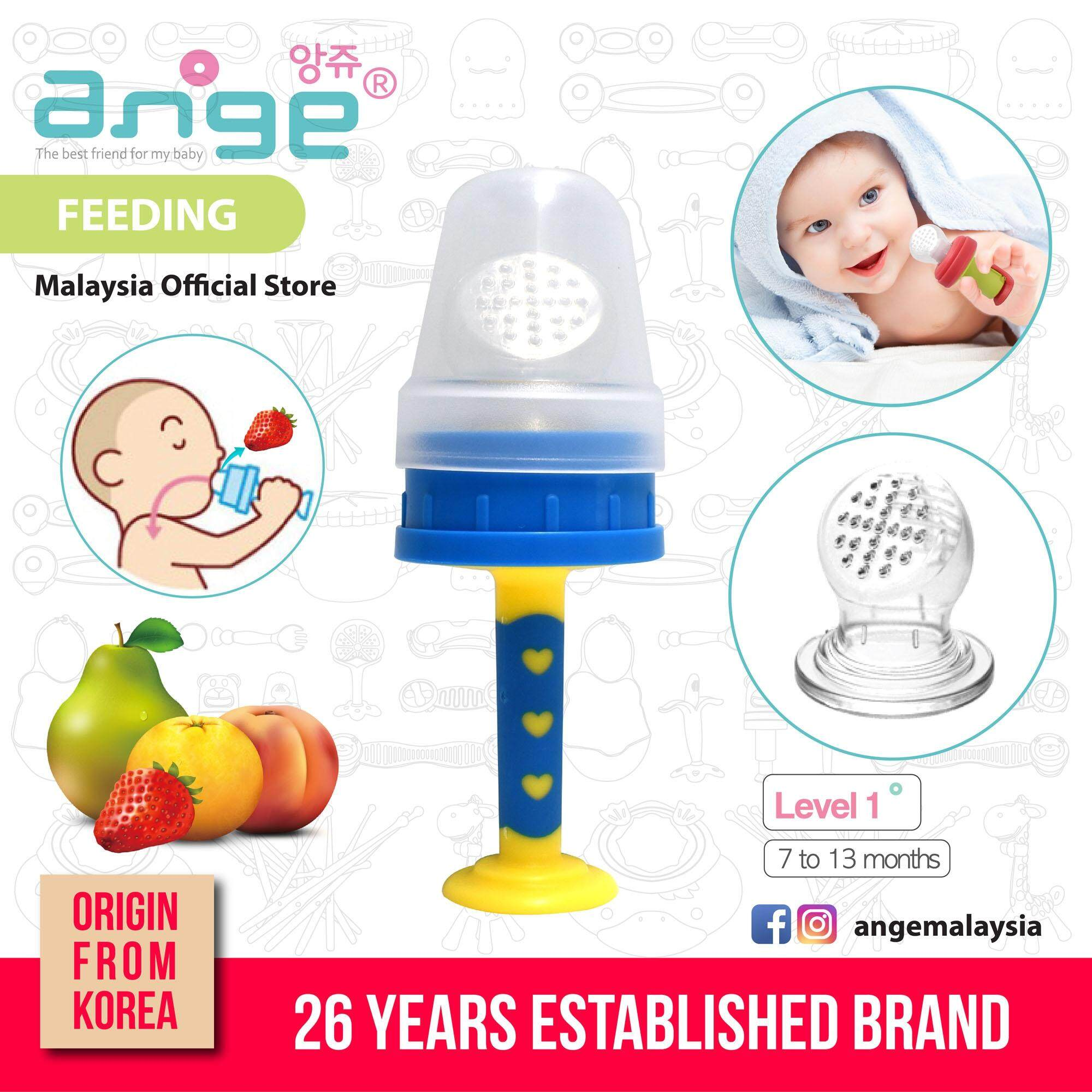 Korea Ange Premium Fruit Feeder with Soft Sensory BPA-Free Silicone Net
