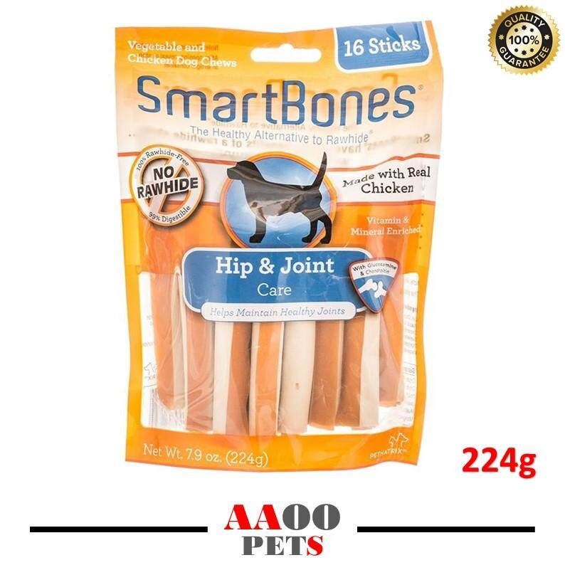 [free Shipping] Smartbones Hip & Joint Care 16 Sticks - Dental Care / Dental Chew (224g) By Aaoo Pets.