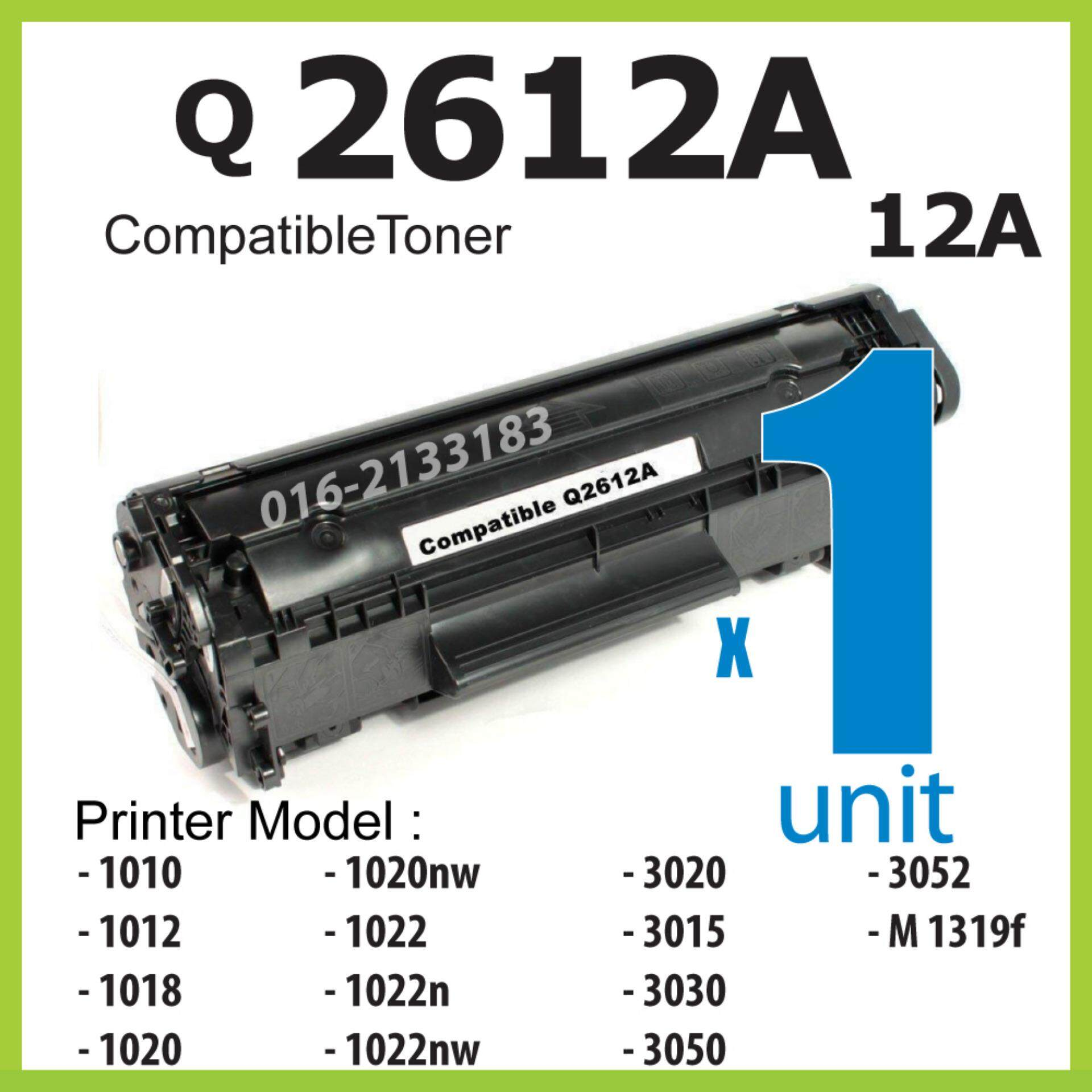 Buy Sell Cheapest 1010 Euro Best Quality Product Deals Malaysian Toner Cartridge Compatible 12a 1020 Laser Q2612a Q2612 2612a Hp Laserjet 1012 1018