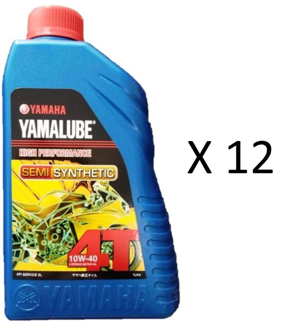 Buy Sell Cheapest Yamalube 4t Bronze Best Quality Product Deals Sport Motor Oil Semi Synthetic Motorbike Engine 10w 40 1 Litre 12 Bottles