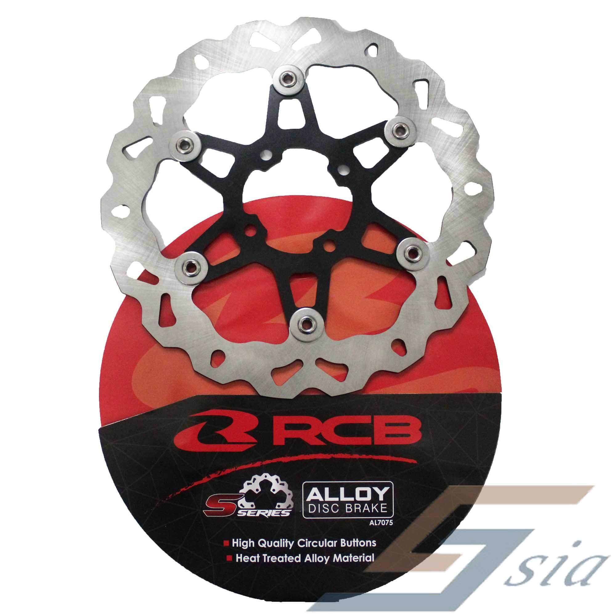 Racing Boy Alloy Disc S-Series (F) Yamaha(Over)/ LC135 5s 267mm(Ori)(Black)