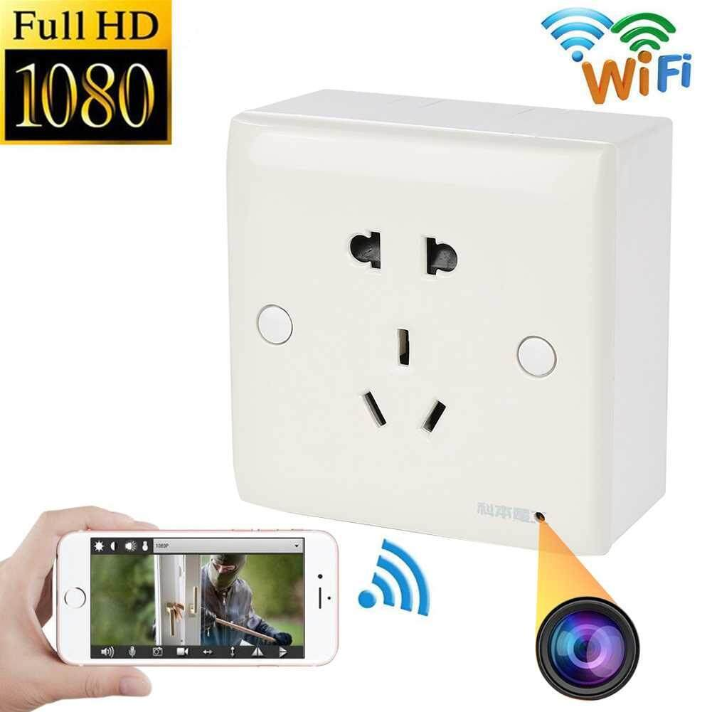 Ip Cameras Buy At Best Price In Malaysia Lazada View Mobile Dvr With Shock Sensor And Wifi Ptz Controller Adapter Betes 1080p Hd Wireless P2p Wall Socket Charger Hidden Camera Cam Recorder