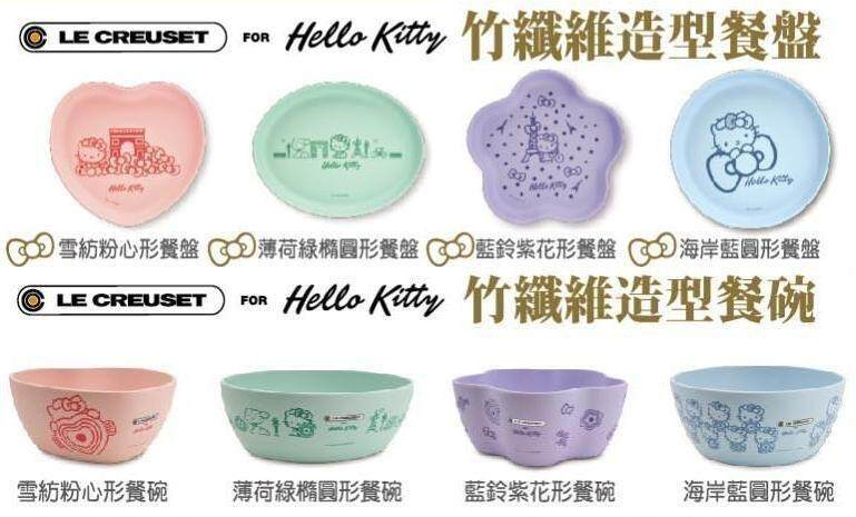 Ready Stock Full Set 8 Colors Taiwan 7 11 Limited Edition Collection Le