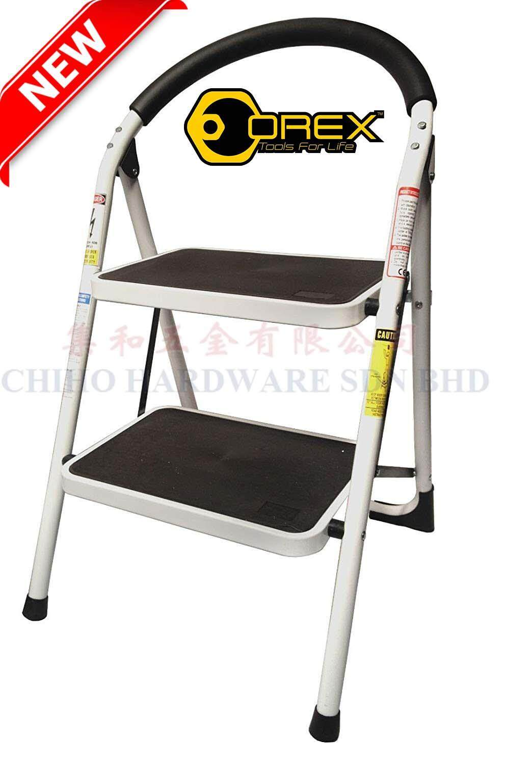 2 Step Steel Ladder with Handle Grip