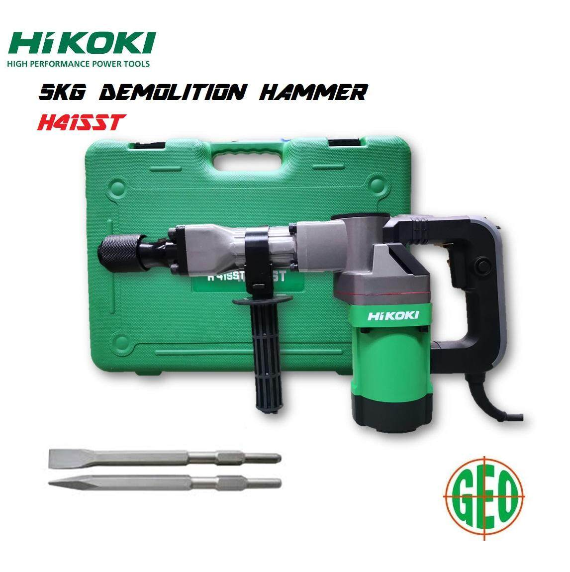 HIKOKI H41SST 1010W 5KG DEMOLITION HAMMER BUNDLE WITH CHISELS AND GREASE