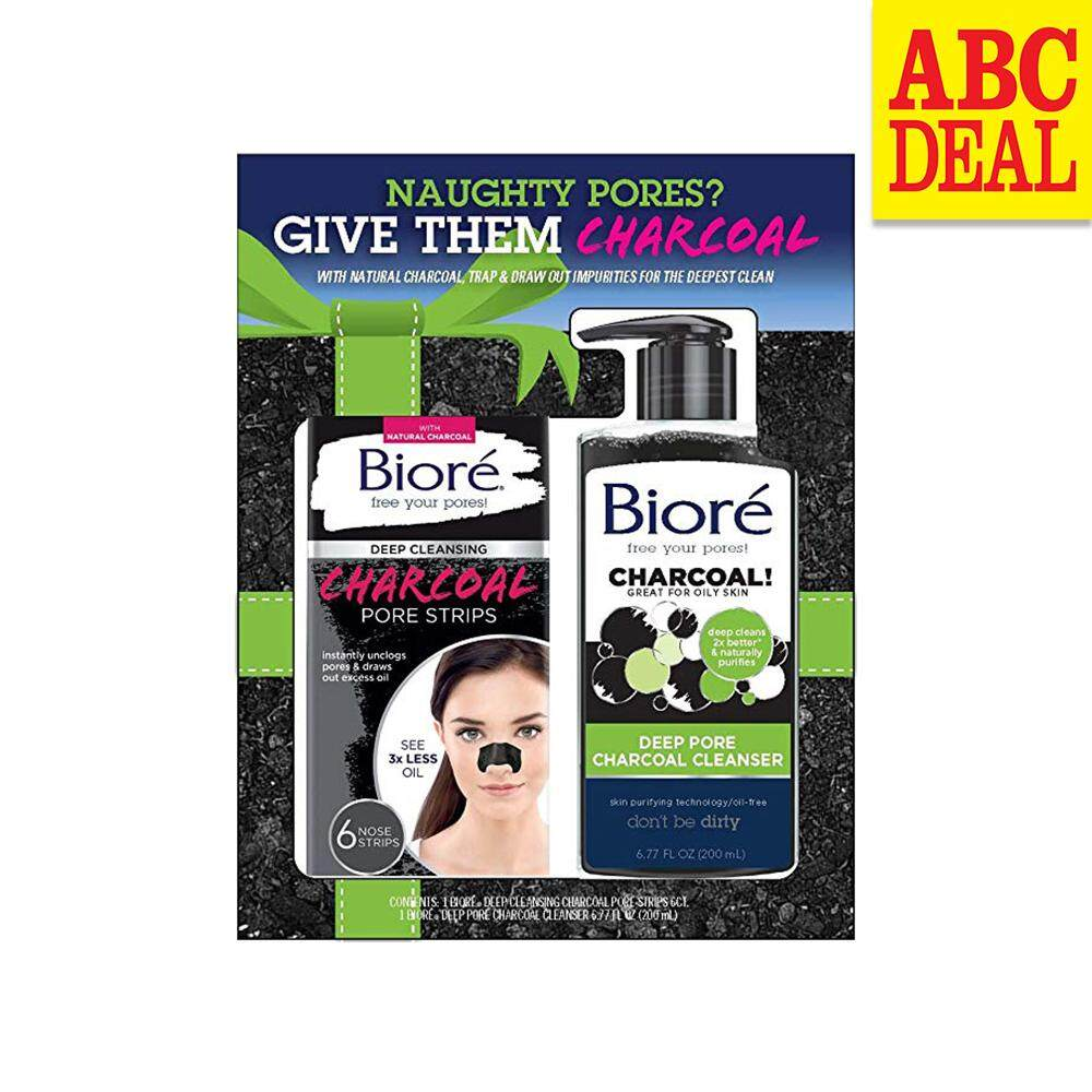 Biore Buy At Best Price In Malaysia Kao Facial Foam Men S Double Scrub Cool Oil Clear 100g Charcoal Gift Pack