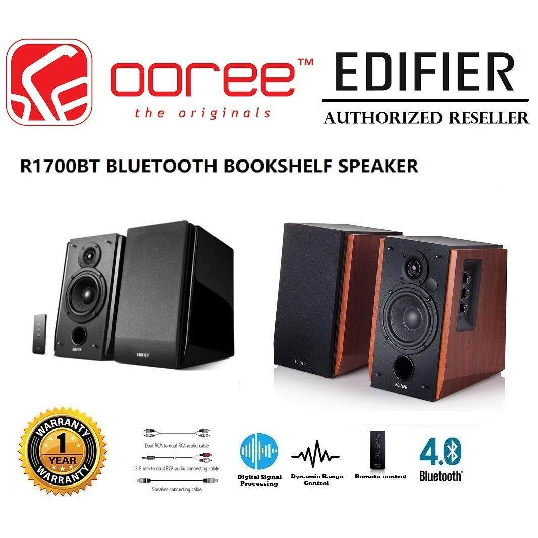 GENUINE Edifier R1700BT 2.0 Multifunctional Bluetooth Bookshelf Speaker Malaysia