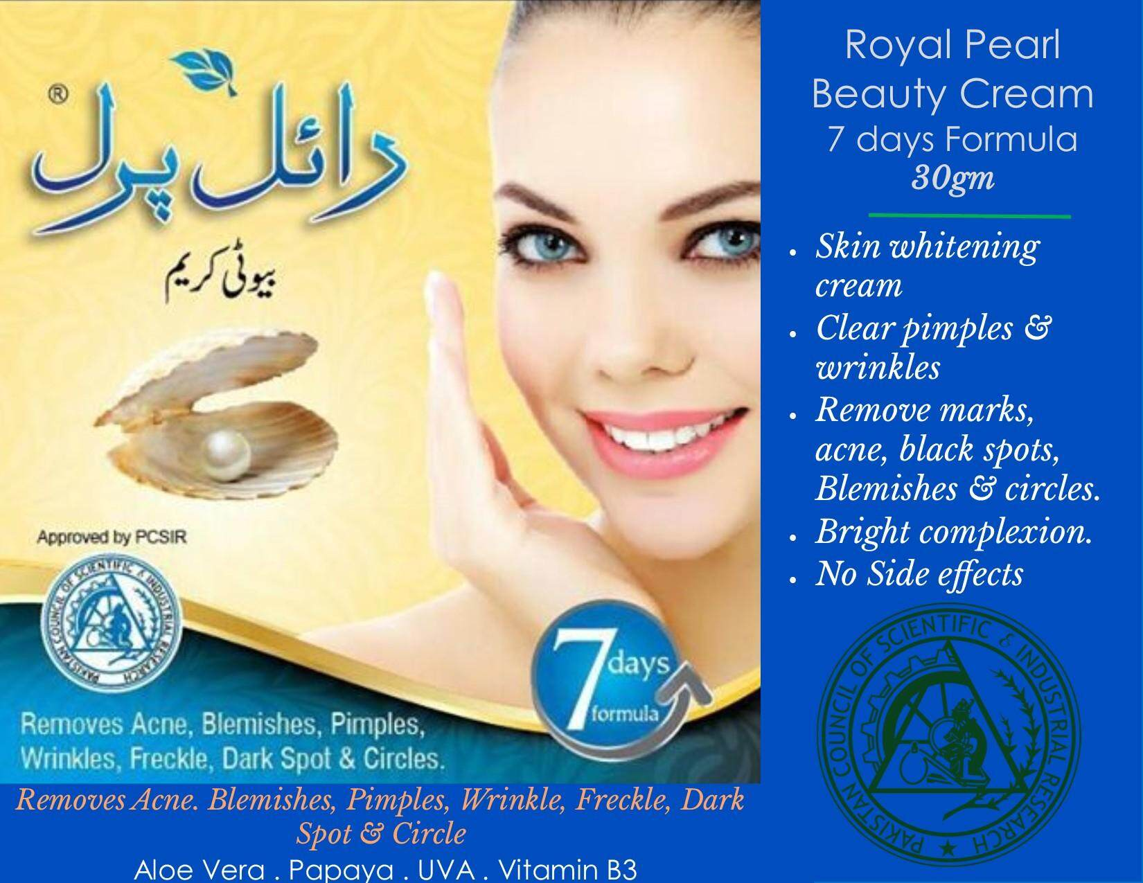 Royal Pearl Beauty Cream 7 Days Formula 30gm By Raison- Raihan Maju Empire.