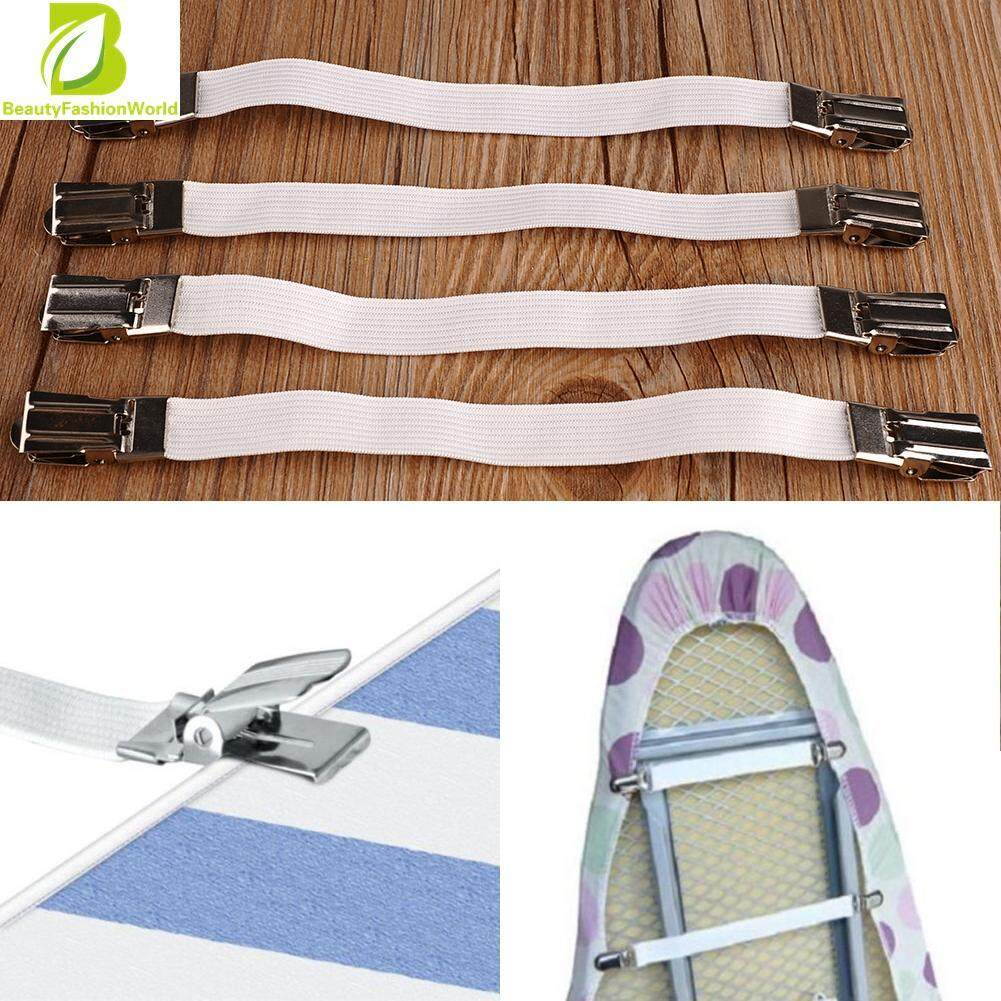 4pcs Metal Bed Sheet Fasteners Mattress Strong Elastic Clip Grippers By Beautyfashionworld.