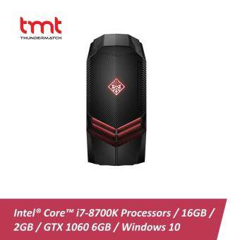 Bestsellers HP Omen 880-170d Desktop i7-8700k 16GB 2TB GTX1060 6GB