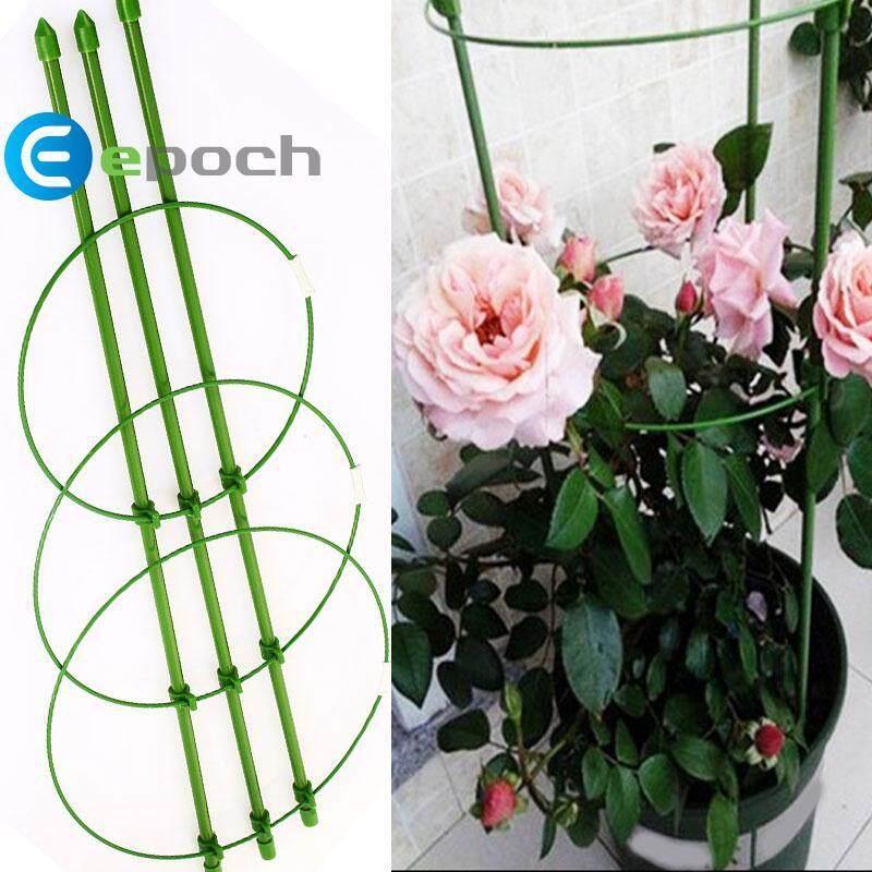 Epoch Plants Support Pot Creative Vine Climbing Rack Diy 45cm