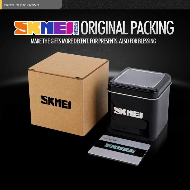 New SKMEI Brand Black Tin Box for Gift Present Without Watch Malaysia