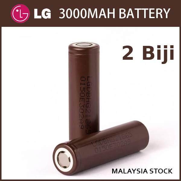 LG HG2 3000mAh 3.7v 18650 Battery Malaysia