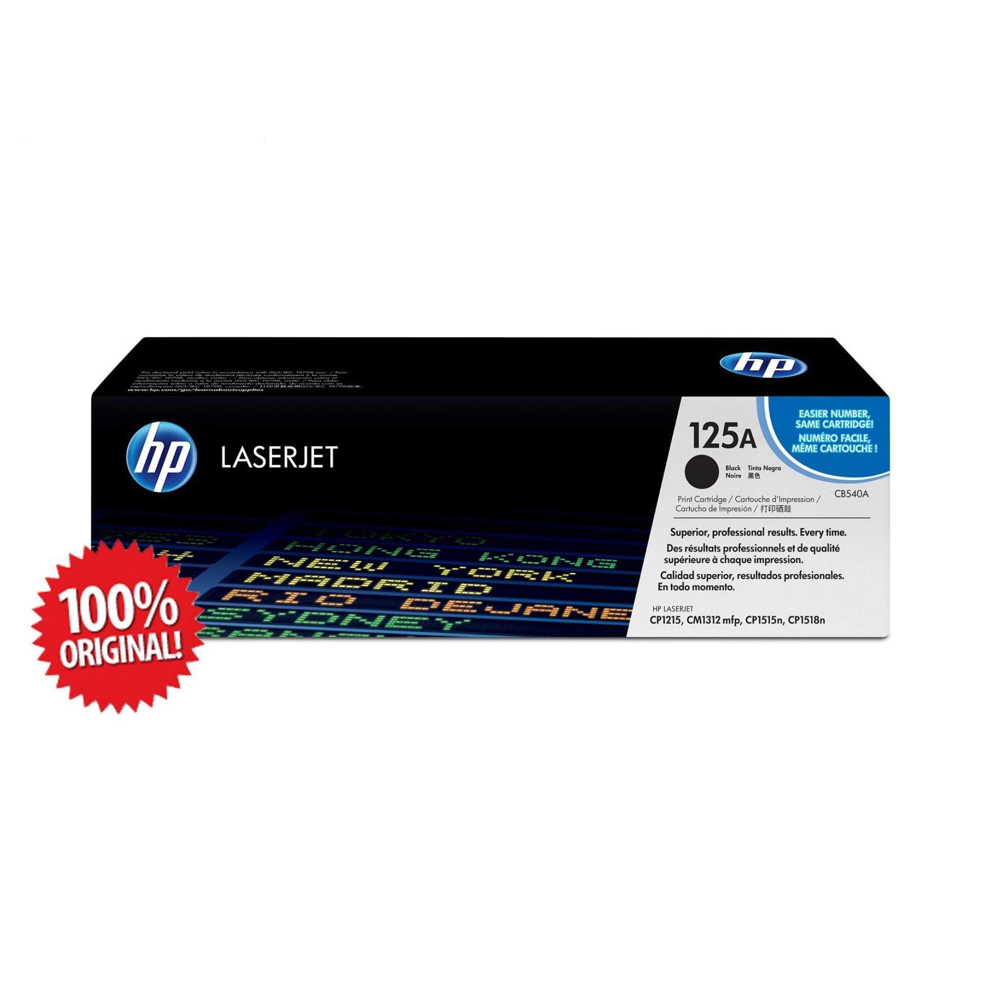 Hp Laser Toners For The Best Prices In Malaysia Toner Compatible 83a Cf283a Cartridge Laserjet Mfp M125 M127fn Genuine Original Color 125a Cb540a Cb541a Cb542a Cb543a