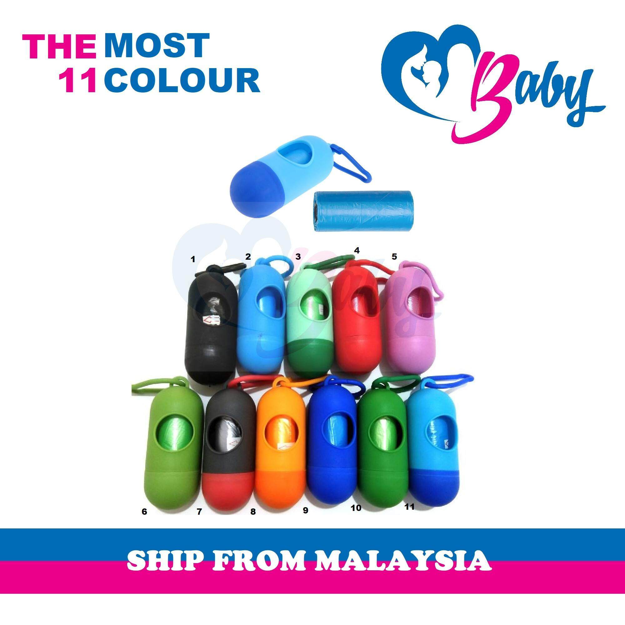 【ready Stock / Brand Origin From Borneo】[combo = 1 Case + 2 Roll] Mbaby Portable Diaper Disposal Plastic Dispenser Garbage Rubbish Bag Refillable Box Case Organizer By Mbaby Malaysia.