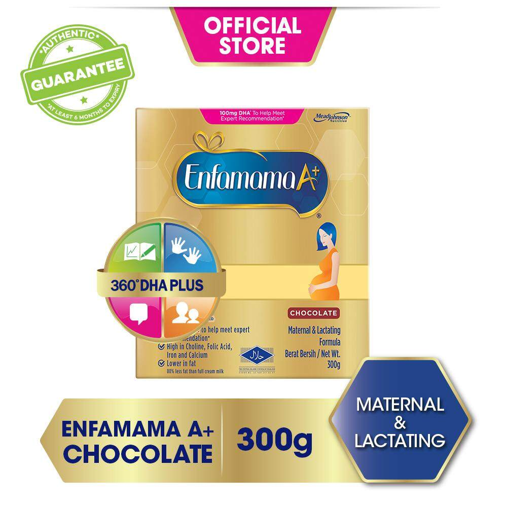 Enfamama A+ Chocolate - 300g By Lazada Retail Mead Johnson.