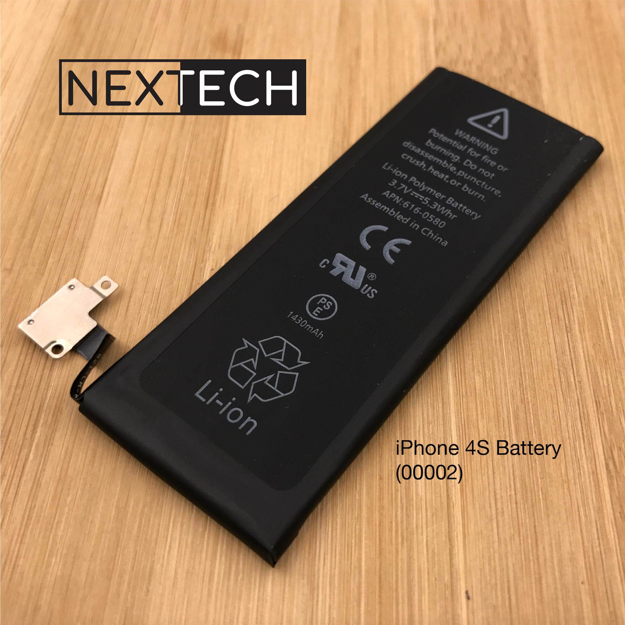 Batteries   Chargers for the Best Prices in Malaysia 911fee64a0