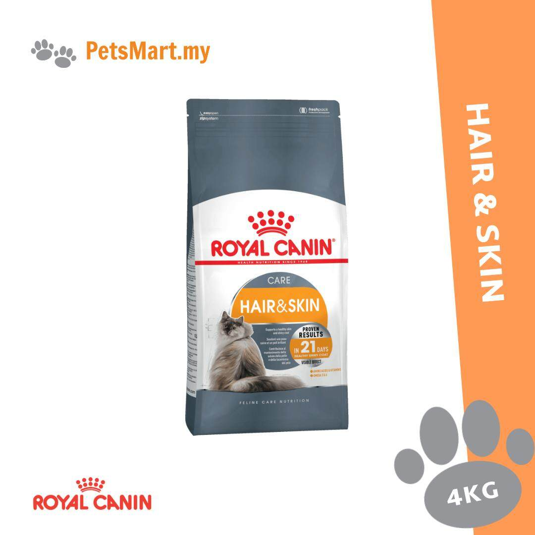 Royal Canin Hair & Skin Care 4KG Dry Cat Food