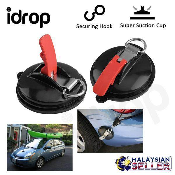 idrop Multifunctional Super Suction Cup Anchor with Securing Hook for Tie Down Anchors Car Mount Luggage Tarps Tents