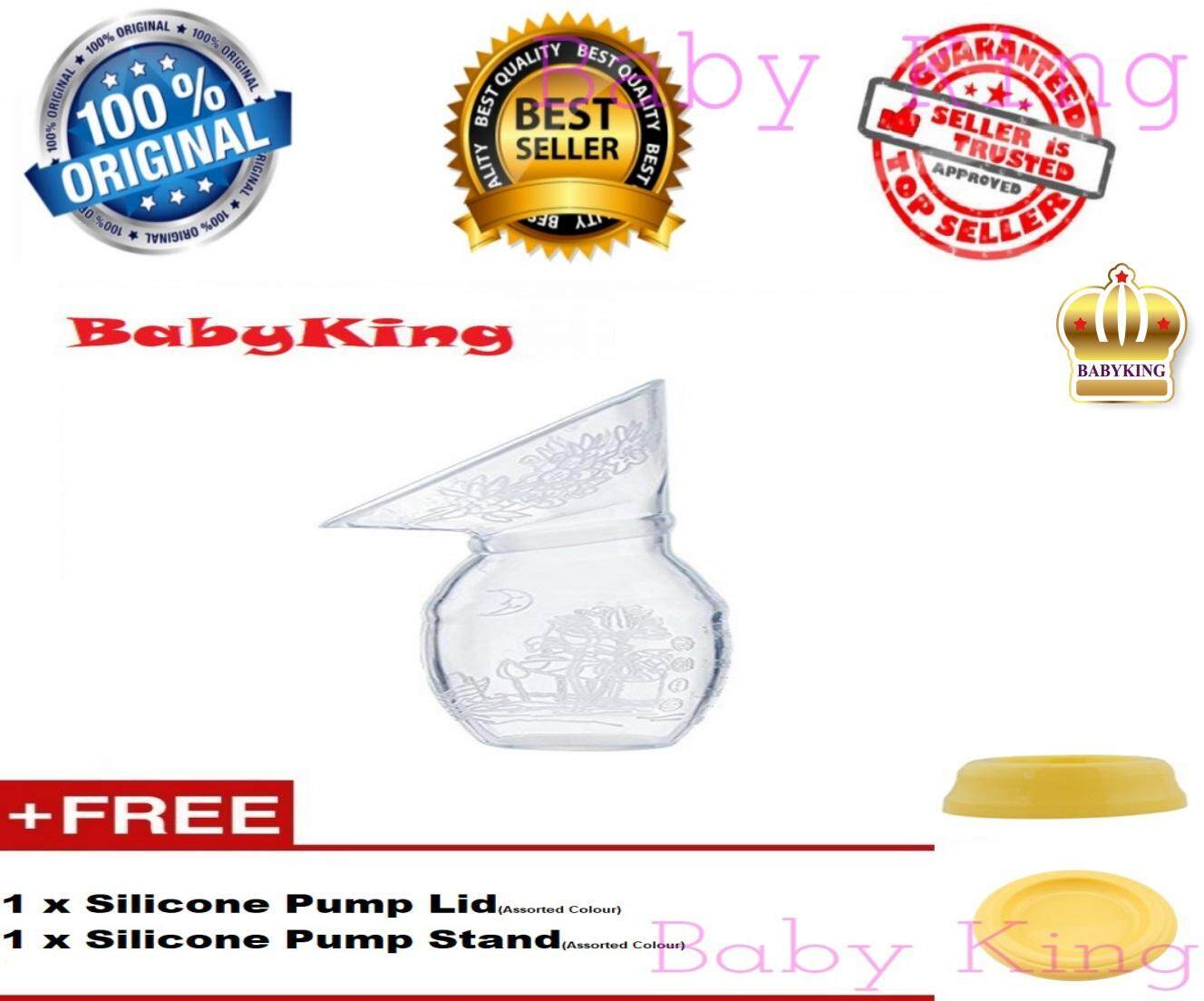 [flash Sale Clearance] Babyking Bpa-Free Silicone Portable Manual Breast Pump Breast Milk Collector With Lid And Stand By Baby King.