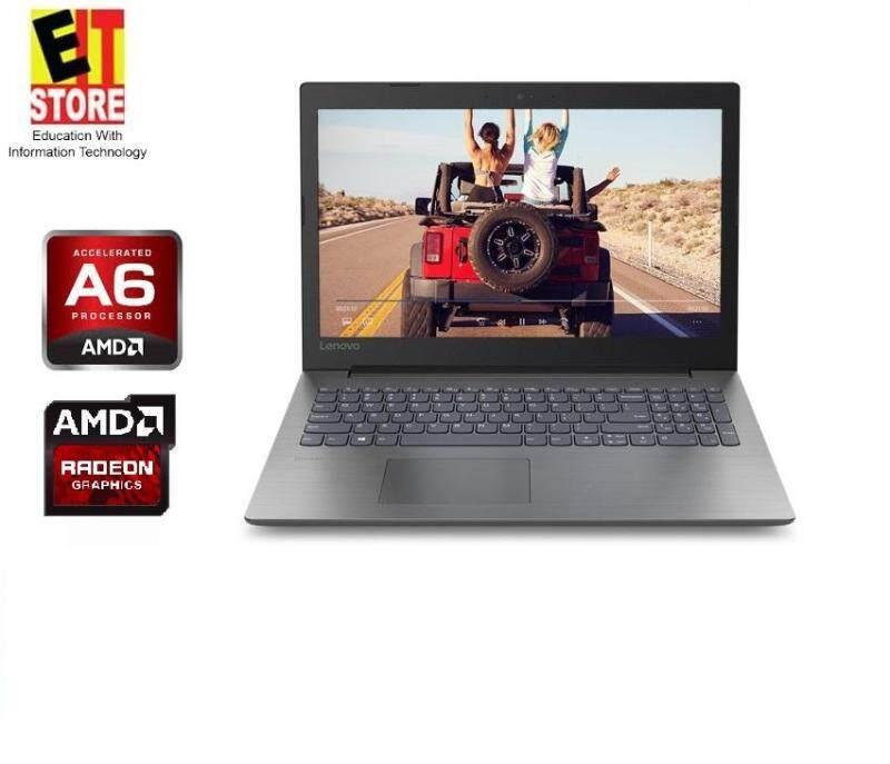 Lenovo Ideapad 330-15AST 81D6005YMJ (A6-9225/ 4GB/ 1TB/ Radeon R4/ 15.6 / W10H/ 1Yr onsite) Malaysia